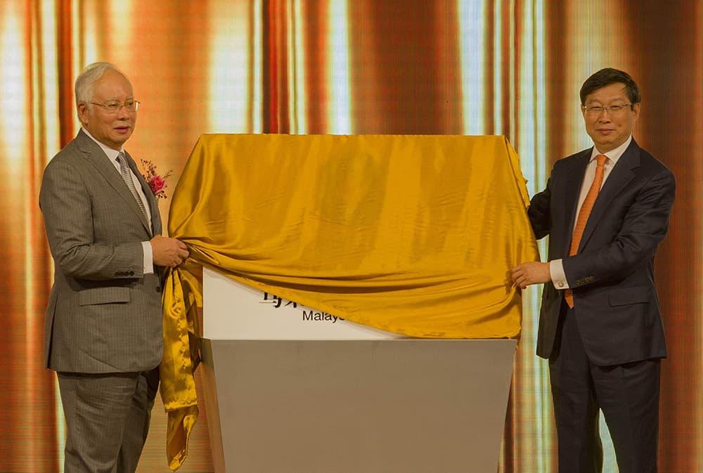 I will never sell Malaysia's sovereignty: PM Najib
