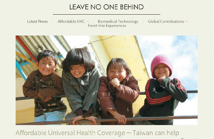 Everyone, everywhere — Universal health coverage