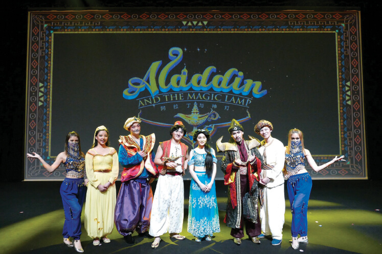 Aladdin And The Magic Lamp Goes High Tech At Resorts World Genting