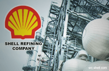 shell refining company Shell has been a partner in fuelling malaysia's progress for over 125 years we aim to meet the energy needs of society in ways that are economically, socially and environmentally viable.