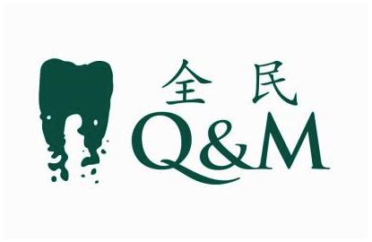 Q&M Dental Group