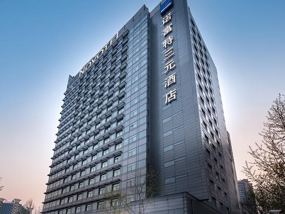 Rooms: Ascendas Hospitality Trust Sells Its Only Two China