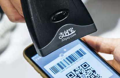 Alibaba's Alipay is the world's largest online payment gateway