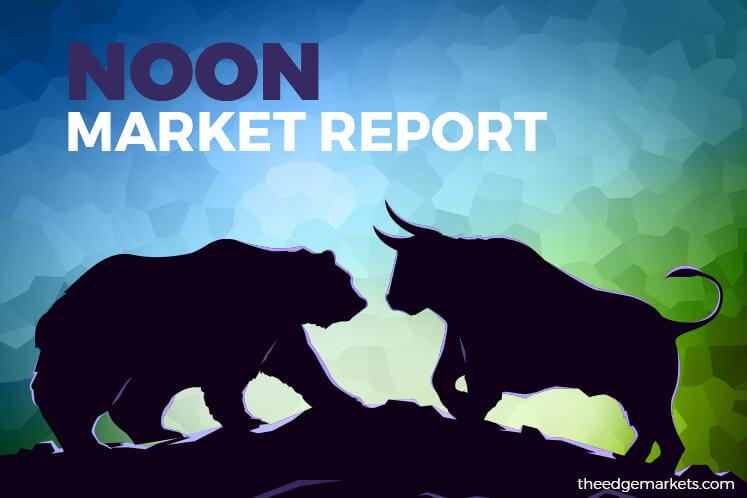 Noon Market