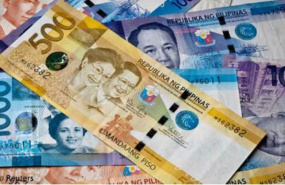 Forex phil peso dollar