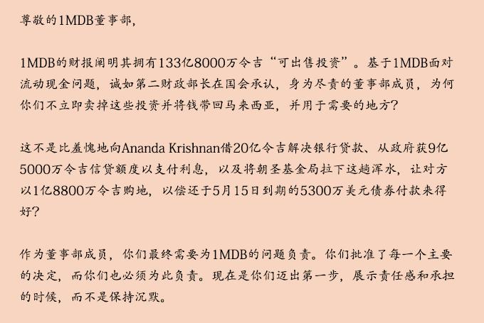 交易6(2)