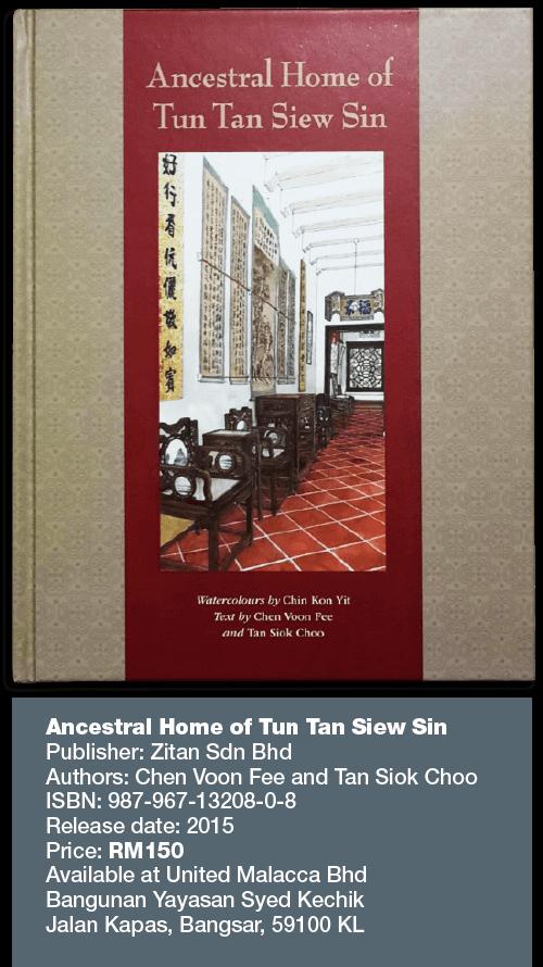Ancestral-Home-Tun-Tan-Siew-Sin_02_theedgemarkets
