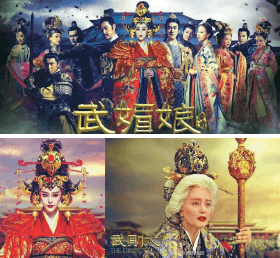 Empress-of-China