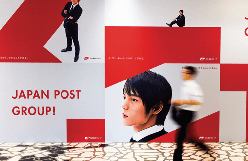 Japan-Post-in-Tokyo_reuters