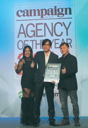 agency-1_30Dec14
