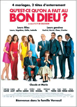 french-film-2