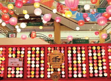 Thousand Lantern Parade