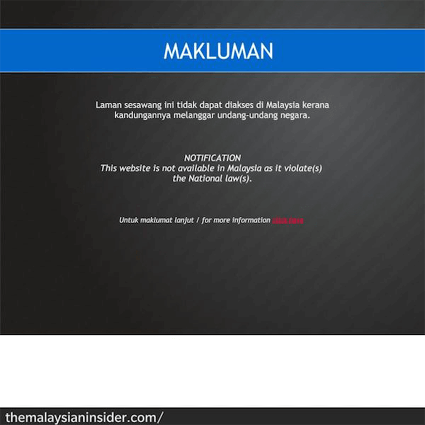 tmi-blocked_250216_screenshot