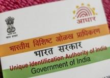 India ID