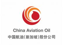 China Aviation Oil (CAO) logo