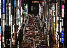 Roxy-Pacific unit to sell Ginza retail property for $112 mil
