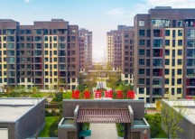 CapitaLand sells stake in HK-listed Central China Real Estate for $496 mil