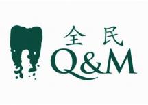 Q&M Dental Group logo