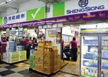 Sheng Siong Group
