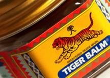 Haw Par Corporation Tiger Balm ointment