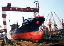 Yangzijiang