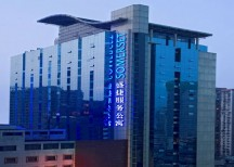 CapitaLand divests entire stake in Chongqing property for $19.6 mil