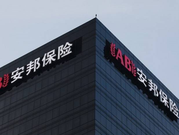 GIC said to be among bidders for Anbang hotel portfolio