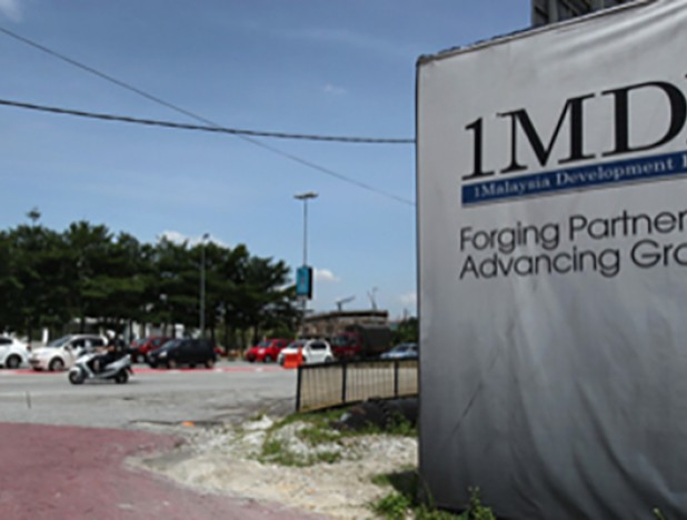 Builder of ex-1MDB project mulls IPO
