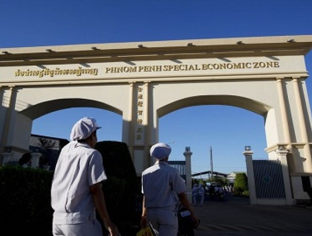 Phnom Penh Special Economic Zone