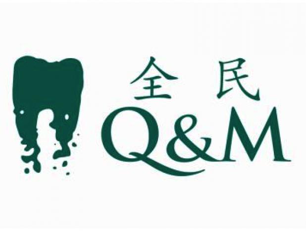 Q&M Dental Group (Q&M)