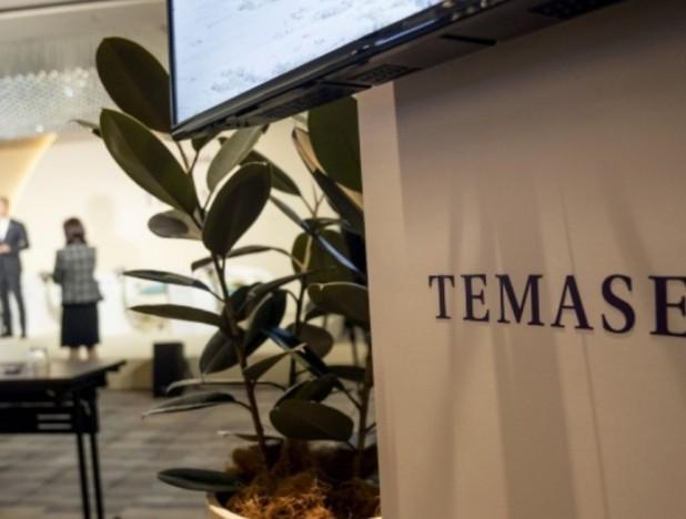 Temasek prices US$2.75 bil Temasek Bonds - THE EDGE SINGAPORE
