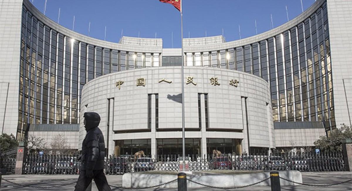 People's Bank of China (PBOC)