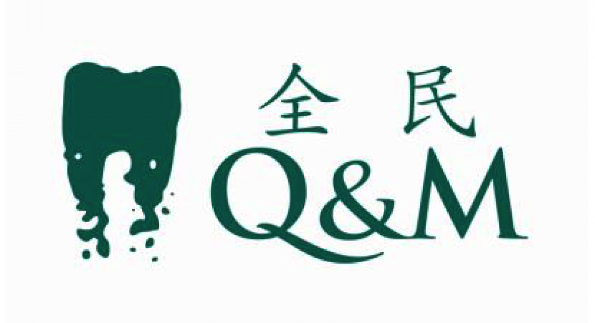 Q&M Dental Group logo