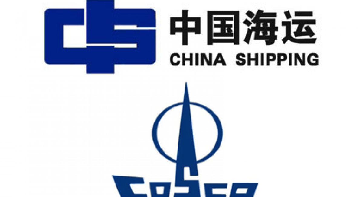 Cosco Group logo and China Shipping (Group) logo