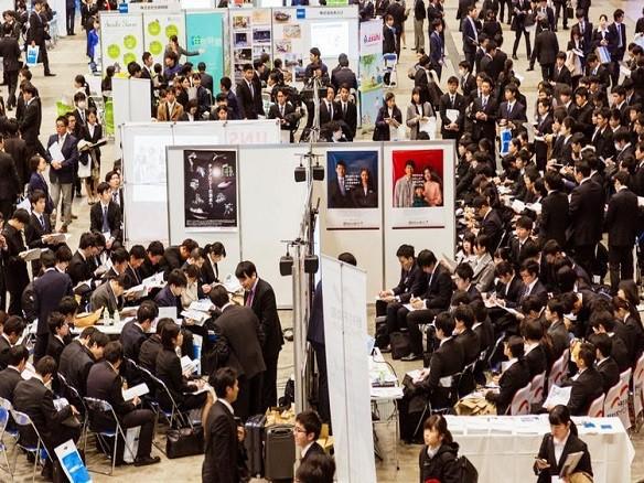 Tokyo job fair