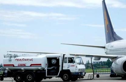China Aviation Oil (Singapore) | The Edge Singapore