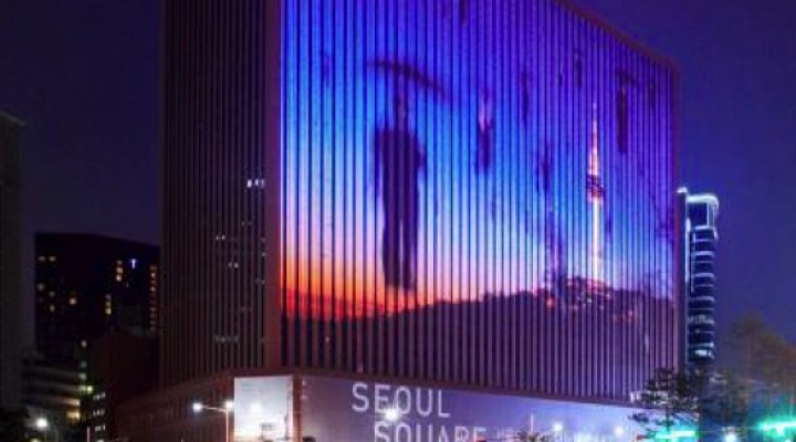 super specials info for timeless design ara nh to buy seoul square from alpha backed reit ...
