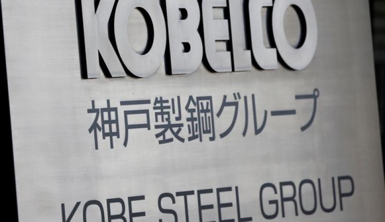 Kobe Steel | The Edge Singapore